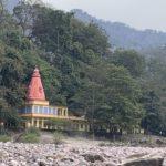 VASHISTA CAVE ASHRAM